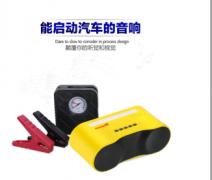 普仕顿汽车应急启动电源RR07系列产品测评